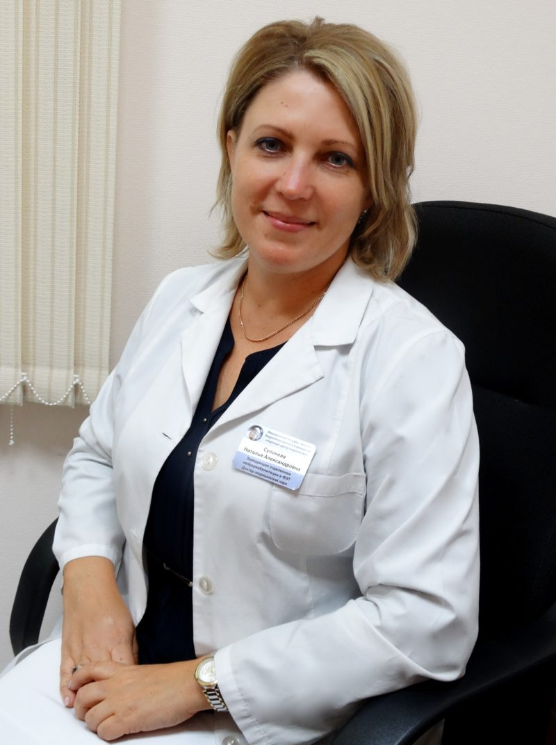 Супонева Наталья Александровна — Профессор РАН, ученый секретарь, невролог, доктор медицинских наук